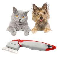 Glavnik za pse in mačke (608063)
