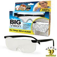 Očala za povečavo vida do 160% (AS-457664)