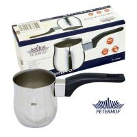 Lonček za kuhanje turške kave (PH-12526-7)