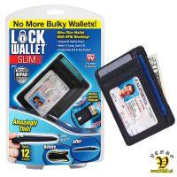 Denarnica za zaščito kartic - Slim Lock Wallet