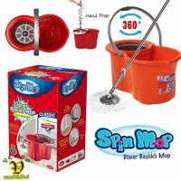 Spin Mop inovativni čistilni set za mokro in suho čiščenje (UP-613)
