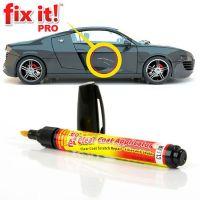 Fix It Pro - Odstranjevalec prask (VEN-0122)