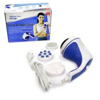 Masažni aparat Super Relax Massager Tip 1 (VEN-300132)
